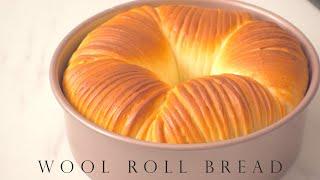 ウール・ロール・ブレッド|MoLaLa Cookさんのレシピ書き起こし