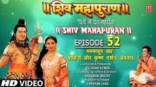Video Shiv Mahapuran - Episode 52 download MP3, 3GP, MP4, WEBM, AVI, FLV Agustus 2018