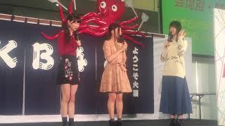 2016年12月18日インテックス大阪開催 AKB48「ハイテンション」発売記念...