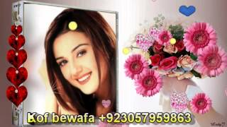 Dil Deewana Dhondhta Hai www,songs