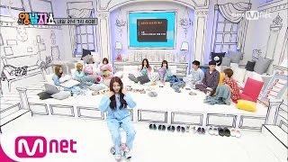 New Yang Nam Show [4회 선공개] ♥여자친구♥ 소원에게 던지는 멤버들의 충격 메시지 ′언니 저 싫어해요?′ 170316 EP.4