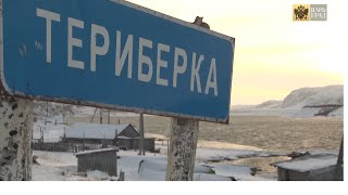 Эксклюзив. Михалков и Кустурица о фильме «Левиафан»