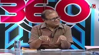 360 with Susil Premajayantha ( 15-10-2018 ) Thumbnail