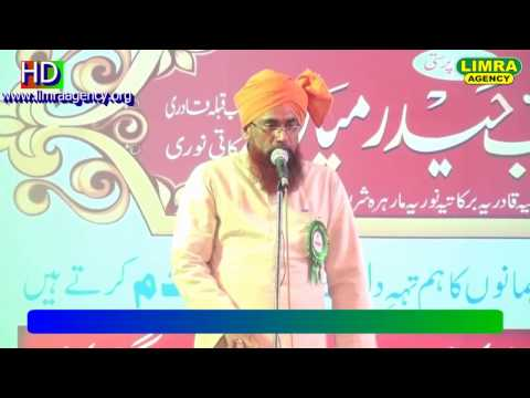 Mufti Shamshad Mau 1 April 2017 Madarsa Hanfiya Lucknow HD India