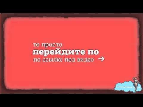 Помогает ли вибротон убрать живот - YouTube