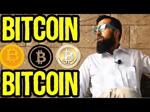 What Is Bitcoin & Crypto Currency in URDU HINDI for Pakistanis & Indians | Azad Chaiwala Show