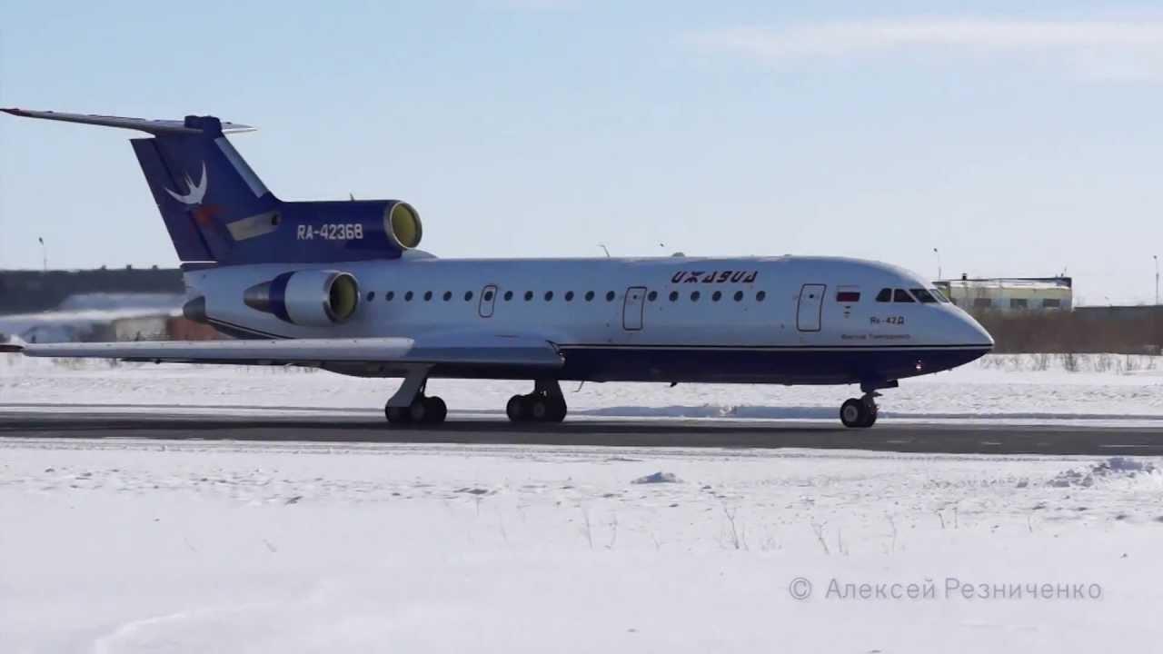 Як-42 Фото Ижавиа
