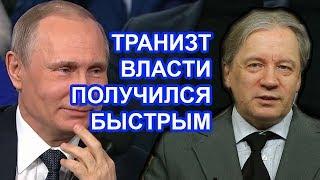У Путина нет здоровья на новый срок.  Аарне Веедла