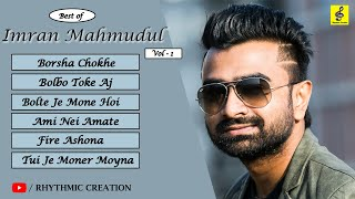 Best of Imran Mahmudul   Audio Jukebox   Super Hits Bengali Song   Rhythmic Creation
