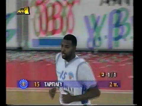 1996 Greek cup final Iraklis-Panthinaikos(highlights)