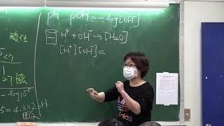 05 第六週普通化學重點影片:chapter15 16 |賴意繡老師