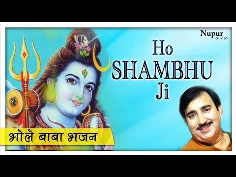 Ho Shambhu Ji | Rajesh Singhpuria | Shiv Bhajan | Bhakti Sansaar