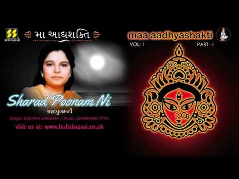Sharad Poonam Ni: Mataji No Garbo By Sadhna Sargam (From Album Maa Aadhyashakti)