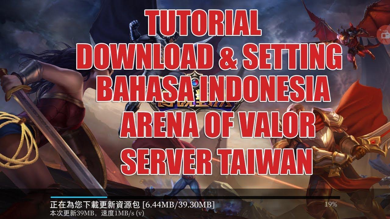 download garena server taiwan