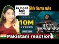 Pakistani reaction | Shiv sama rahe_ शिव समा रहे _ Hansraj Raghuwanshi