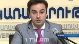 Հայաստանի տնտեսական հնարավորությունները կներկայացվեն օտարերկյա ներդրողներին