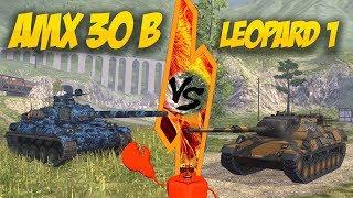 WOT Blitz - Имба царей или дно морей  AMX 30B vs Leopard 1