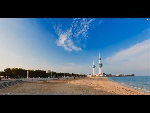 Kuwait In 3 Minutes - الكويت في ٣ دقائق