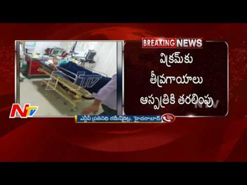 Gun Firing on Ex Minister Mukesh Goud's Son Vikram Goud || Hyderabad || Telangana || NTV