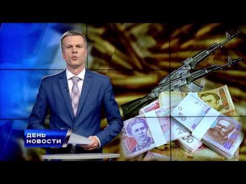 События сегодня · Онлайн - TV5