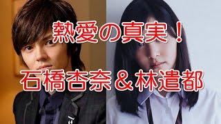 10月スタートするドラマ『無痛』に出演する現在人気急上昇中の若手女...