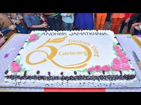 Celebration of 50 Glorious Years of Andheri Jamatkhana-Film Highlight