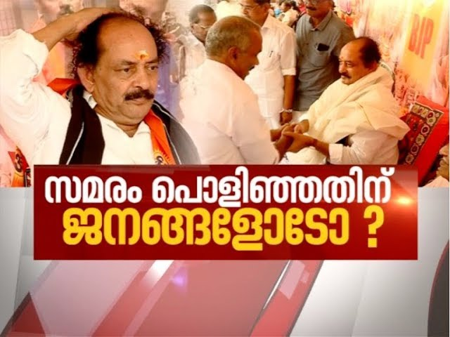 BJP calls for hartal to honour man who died after setting himself on fire   News Hour 13 Dec 2018