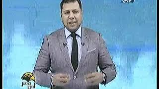 أمن مصر مع محسن محفوظ| تفاصيل حصرية عن مصير منى فاروق وشيما الحاج بسبب فيديو فاضح 7-2-2019