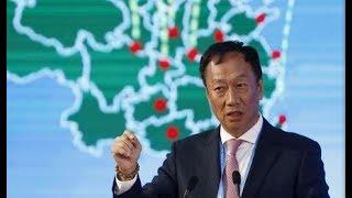 VOA连线(张永泰):台湾政界人士谈论特朗普总统接见郭台铭