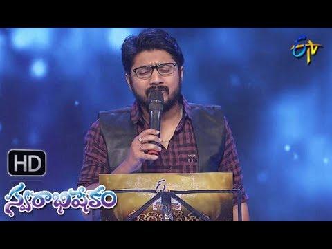 Gagananiki Udayam Song | Sai Charan Performance | Swarabhishekam | 11th  November 2018 | ETV Telugu