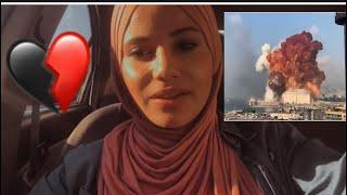 انهيار في بلدي الثاني لبنان 💔 راحو فيه عشرات الشهداء اللهم سلم يارب😔