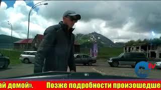 Это наша земля! Грузины надавали тумаков российскому парапланеристу