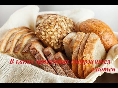 Правда о хлебе. Глютен и последствия для здоровья