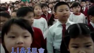 中華基督教會協和小學校內「國際互聯網安全日2014」活動