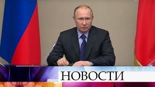 Владимир Путин провел оперативное совещание с постоянными членами Совета безопасности России.