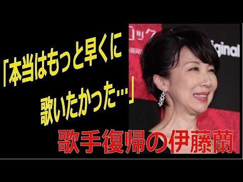 伊藤蘭歌手復帰に藤村美樹エール  今も続くキャンディーズの絆