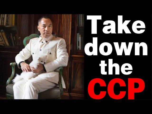 Take down the CCP
