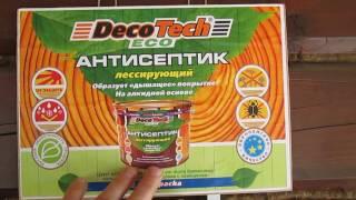 Лессирующий антисептик для дерева Deco Tech