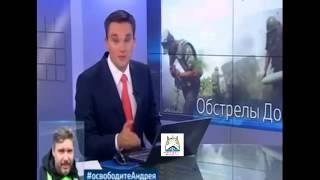 В Донецке вновь погибли мирные люди фосфорные обстрелы,под огнем сегодня Макеевка Украина сегодня но(, 2014-08-18T04:51:30.000Z)