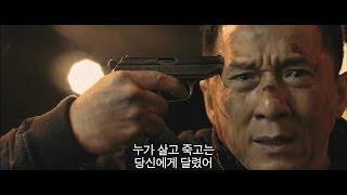 Police Story 2013 Official Korean Trailer Jackie Chan , Jing Tian , Liu Ye