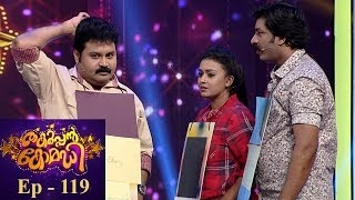 #ThakarppanComedy I EP 119 - Doctor introduces a new form of treatment...   Mazhavil Manorama