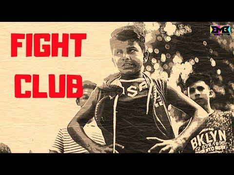 FIGHT CLUB | BMB