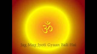 Guru Bhajan| Guru Bhakti Geet| Guru Ki Kripa Hai Nirali