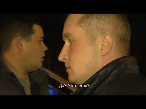 Пьяные следователи в