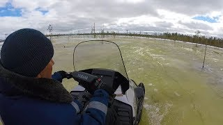 На зимнюю рыбалку весной 2017 года. НА СНЕГОХОДЕ ПО ВОДЕ. Через болота, леса, ручьи.