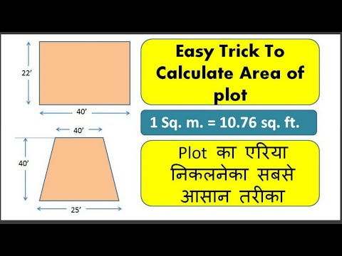 How To Calculate Land Area ||  How To Measurement Square Feet ||  Sq Meter To Sq Feet