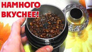 Кофемолка Tefal Original grinder ОБЗОР GT110838