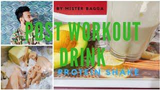 Post Workout Recipe || Protein shake || Avocado Shake || Healthy Shake || Mister Bagga