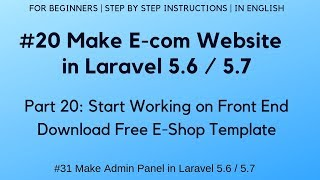 #20 E-com website in Laravel 5.6 | #31 Admin Panel | Download Gratis E-Shop Sjabloon