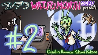 Let's Play: Creature Romances Kokonoe Kokoro - [Episode 2]